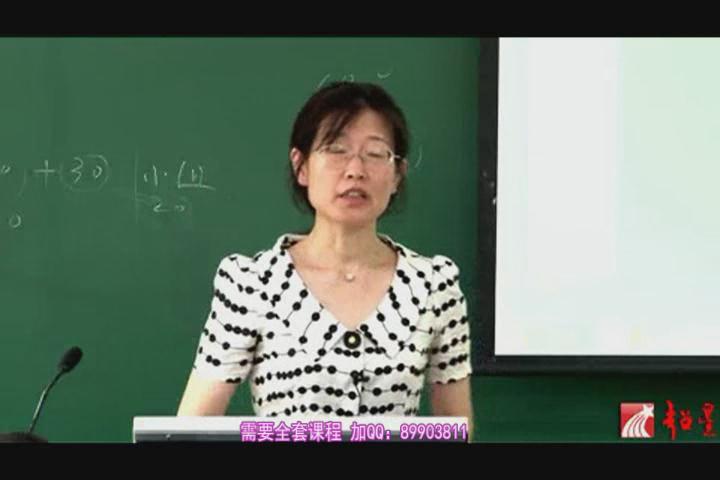 教育管理学视频教程 张东娇 全78讲 北京师范大学