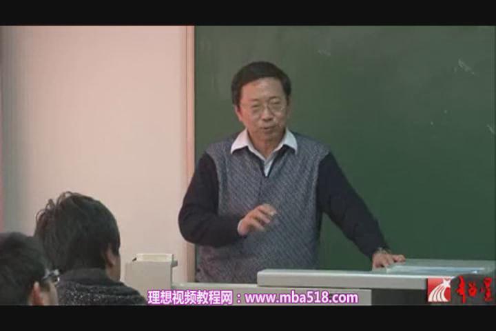 中国图书出版史视频教程 杨虎 肖东发 全45讲 北京大学